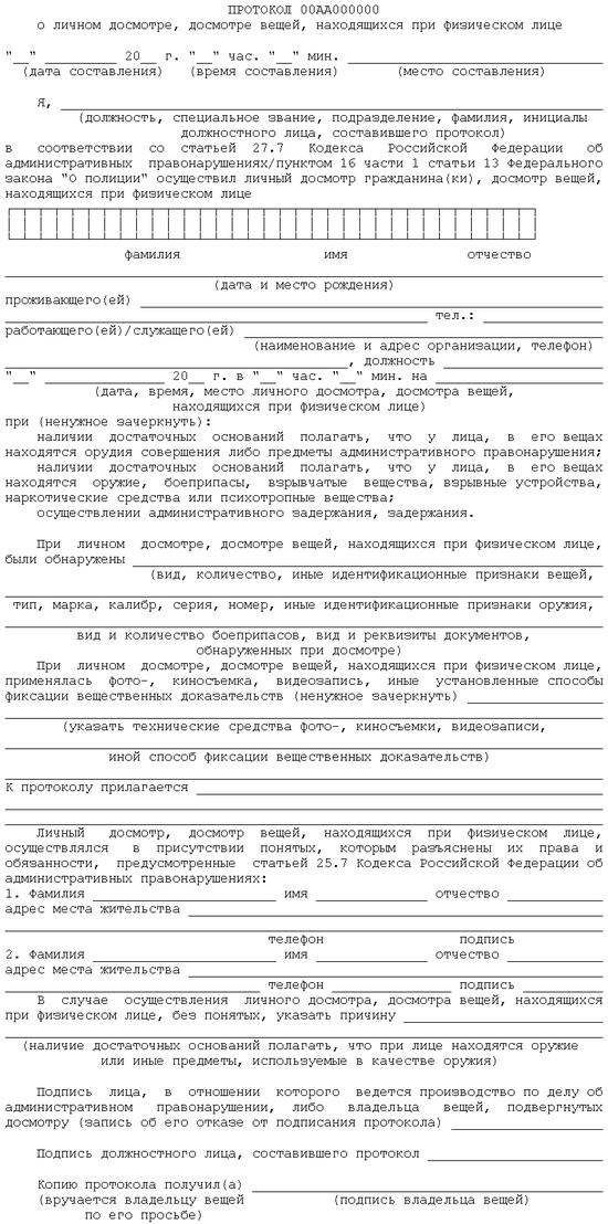 skachat-instruktsiyu-k-panasonic